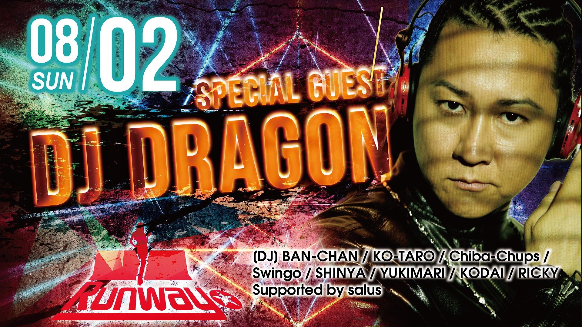 0802_dj_dragon_1920