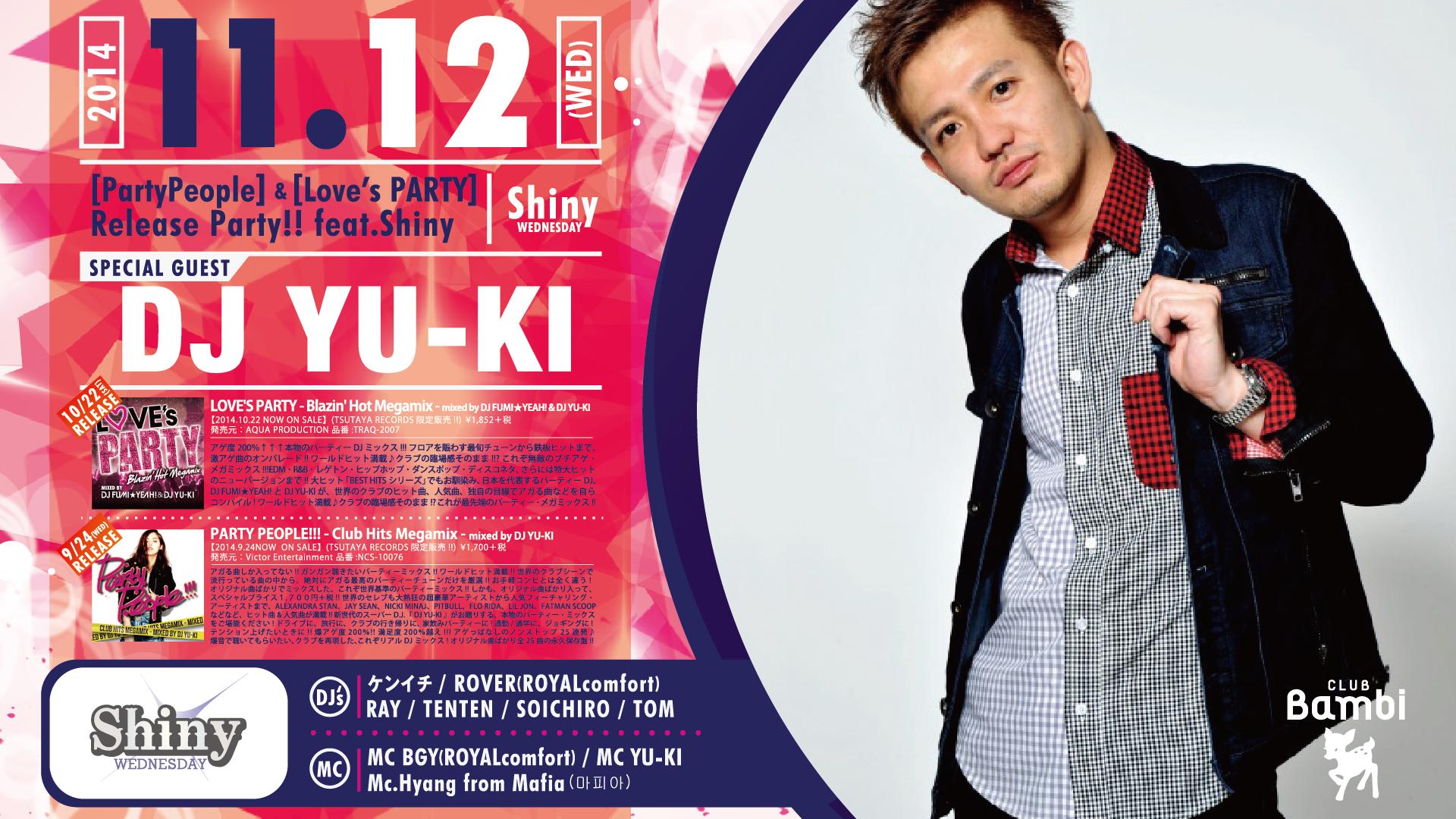 1112_DJ-YU-KI_1920