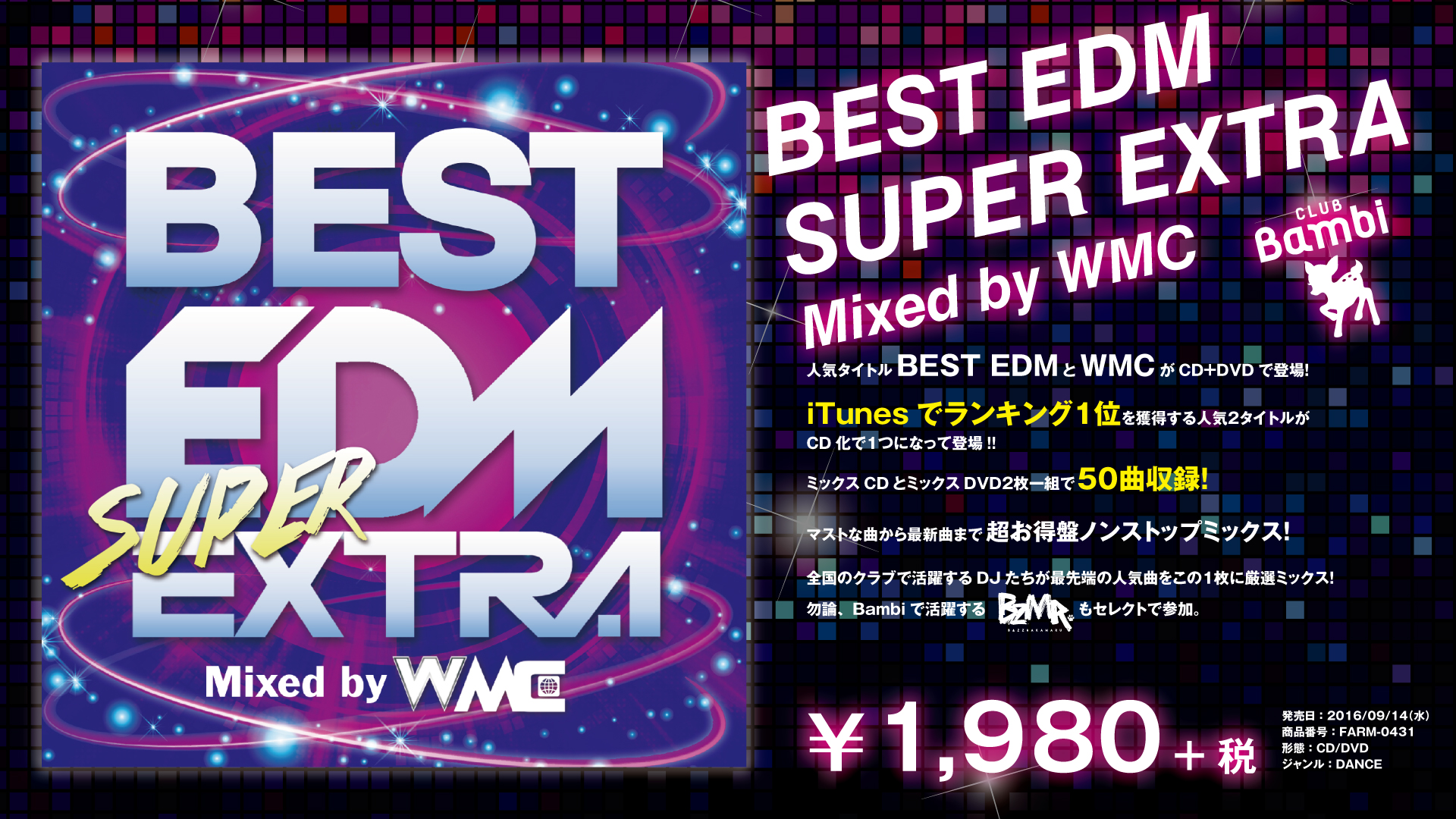 BEST EDM SUPER EXTRA Mixed by WMC