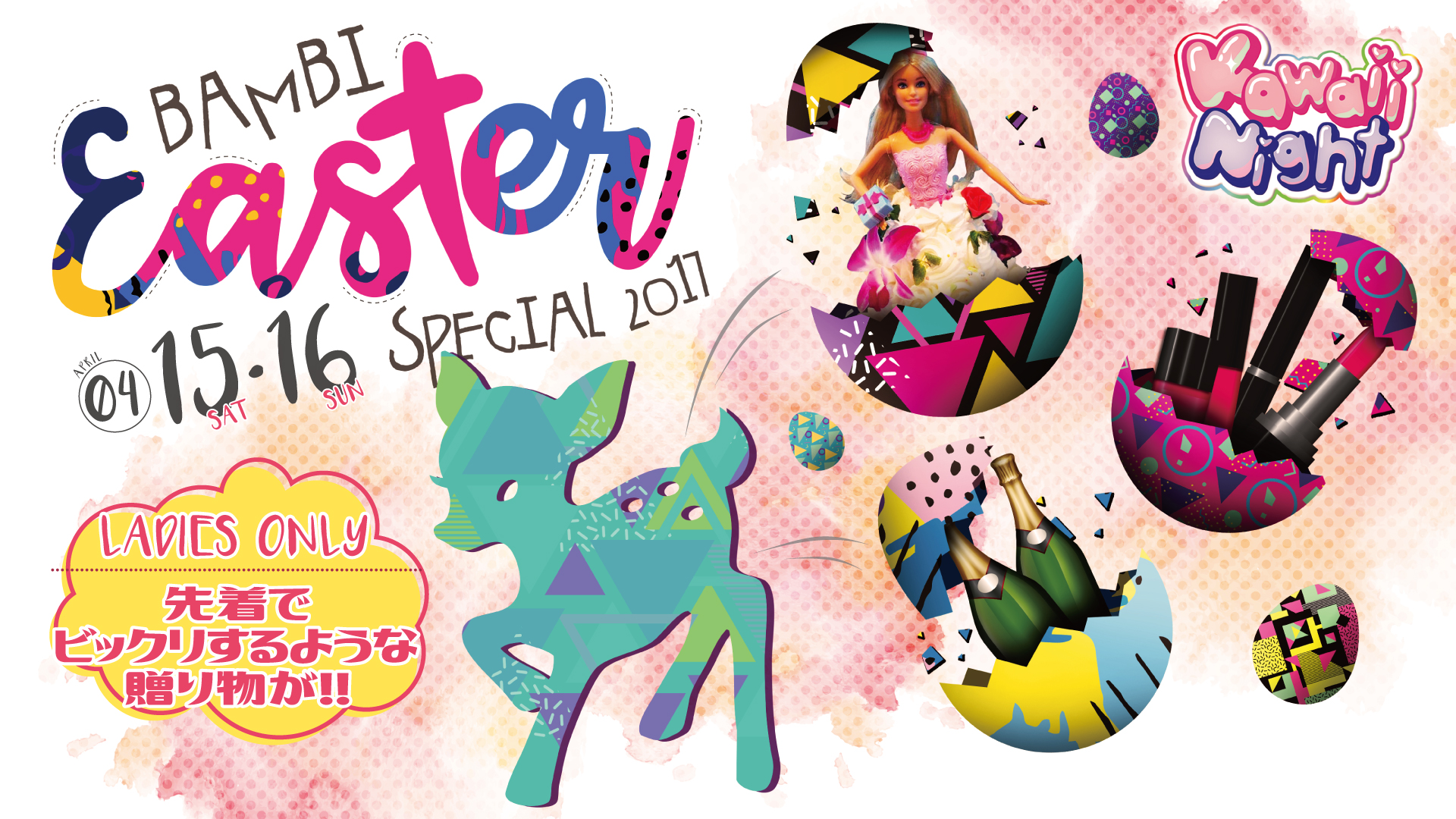 BAMBI EASTER SPECIAL 2017