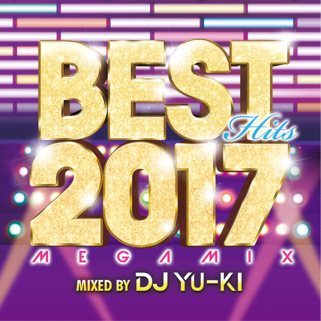 best2017_h1_fix