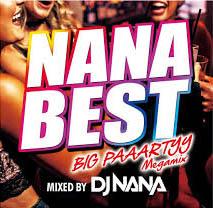 nana_best